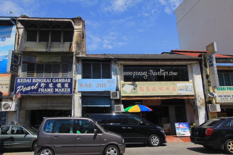 Pearl Frame Maker, Chulia Street
