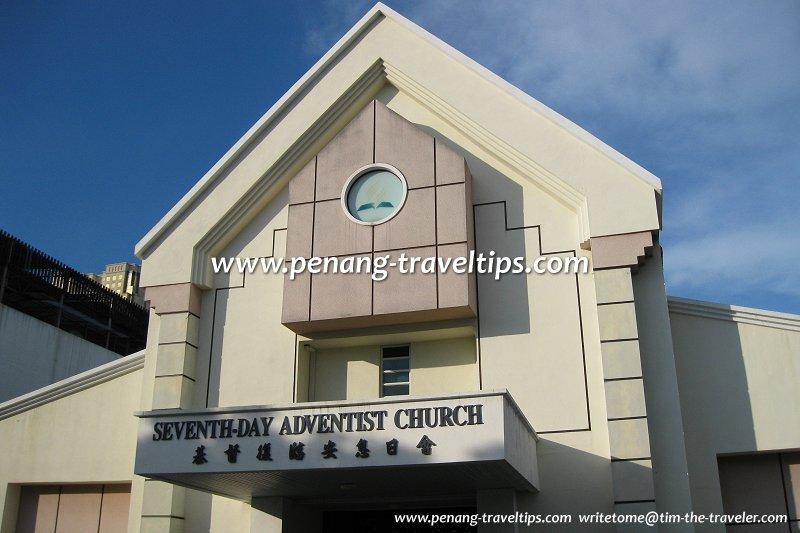 Penang Adventist Church