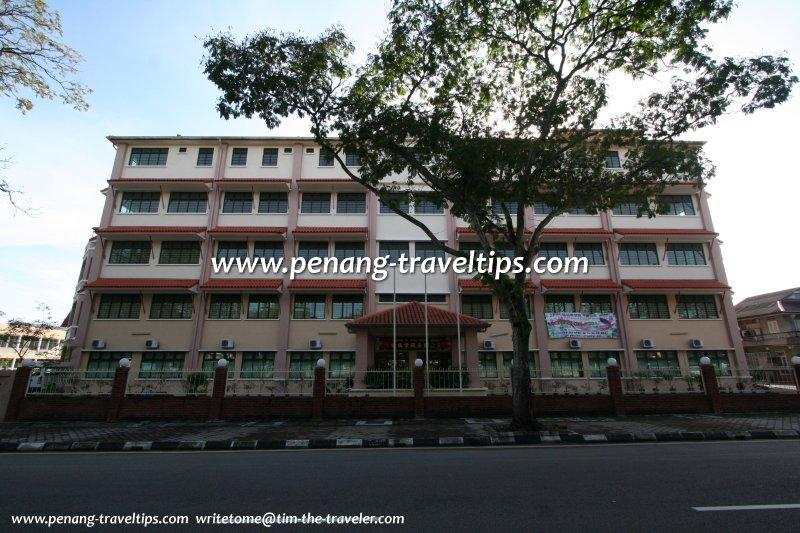 Penang Buddhist Association Senior Citizens' Home