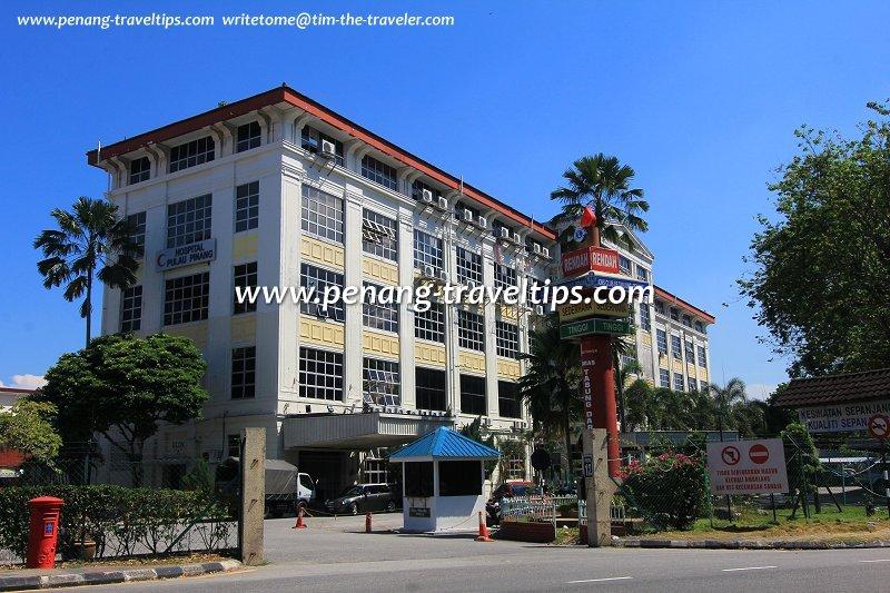 Penang General Hospital Hospital Pulau Pinang