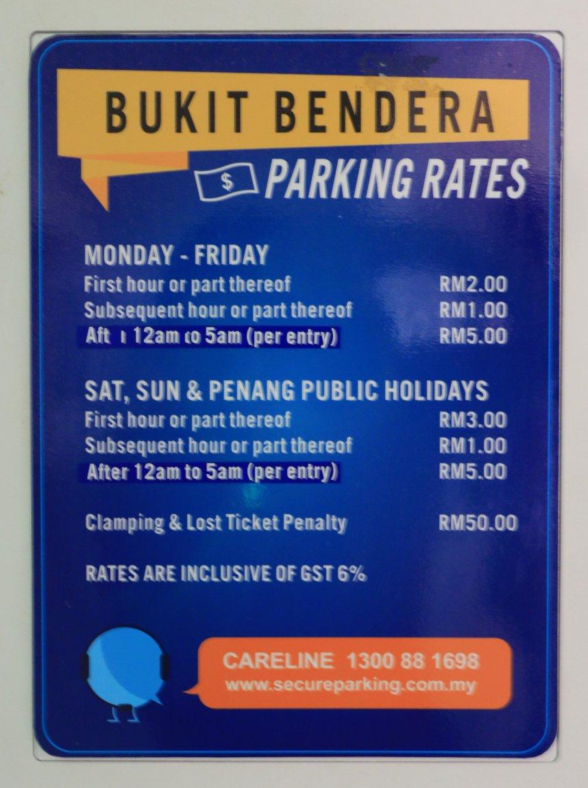 Car Parking Rates at the Penang Hill Multi-Storey Car Park