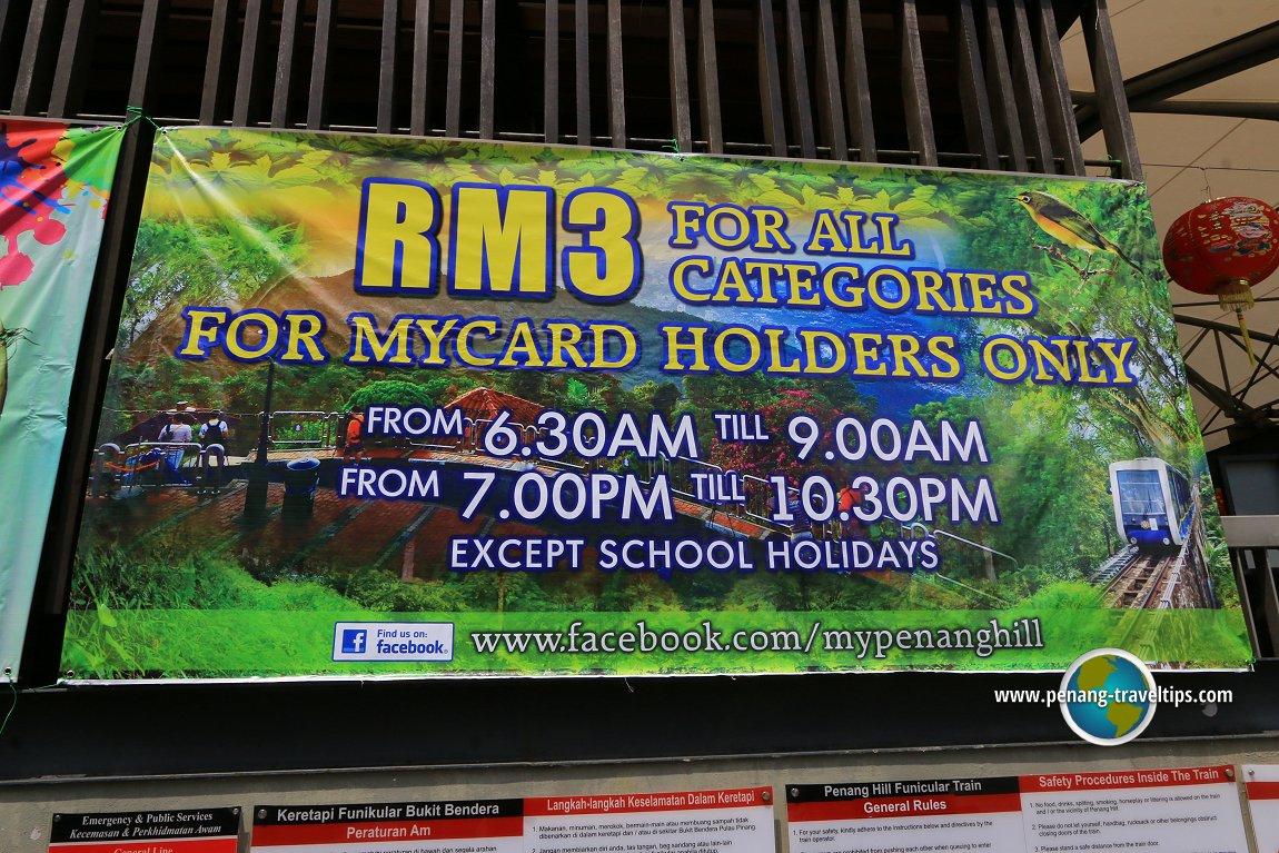 Penang Hill MyKad Rates