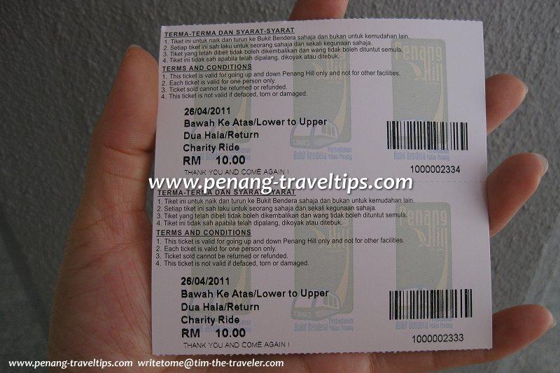 Penang Hill Train Tickets, reverse side