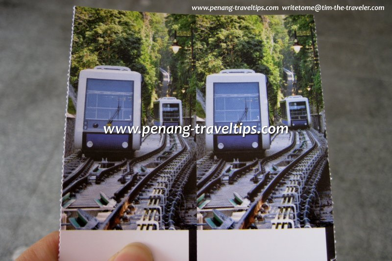 Penang Hill Train Tickets, front side
