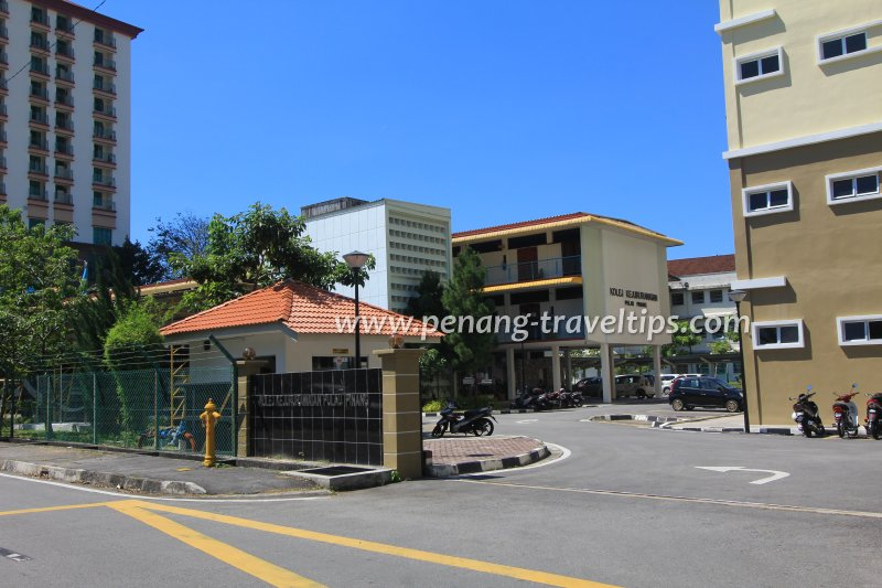 Penang Nursing College (Kolej Kejururawatan)