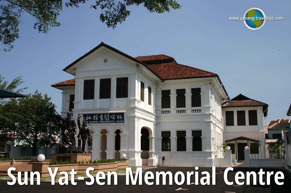 Penang Philomatic Union (Sun Yat Sen Memorial Centre)