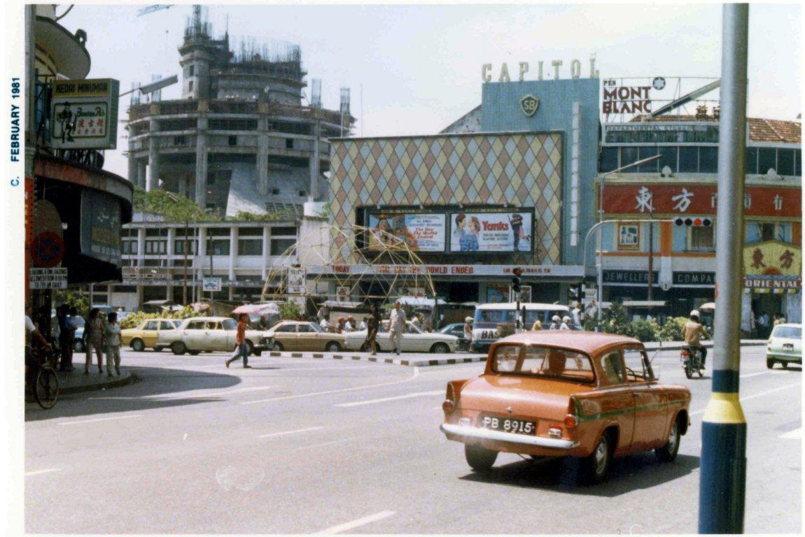 Penang Road, 1981