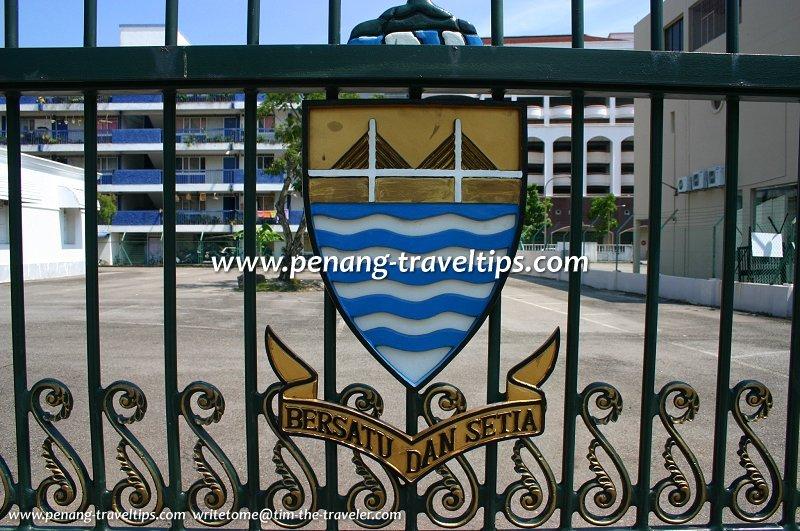 Penang State Emblem