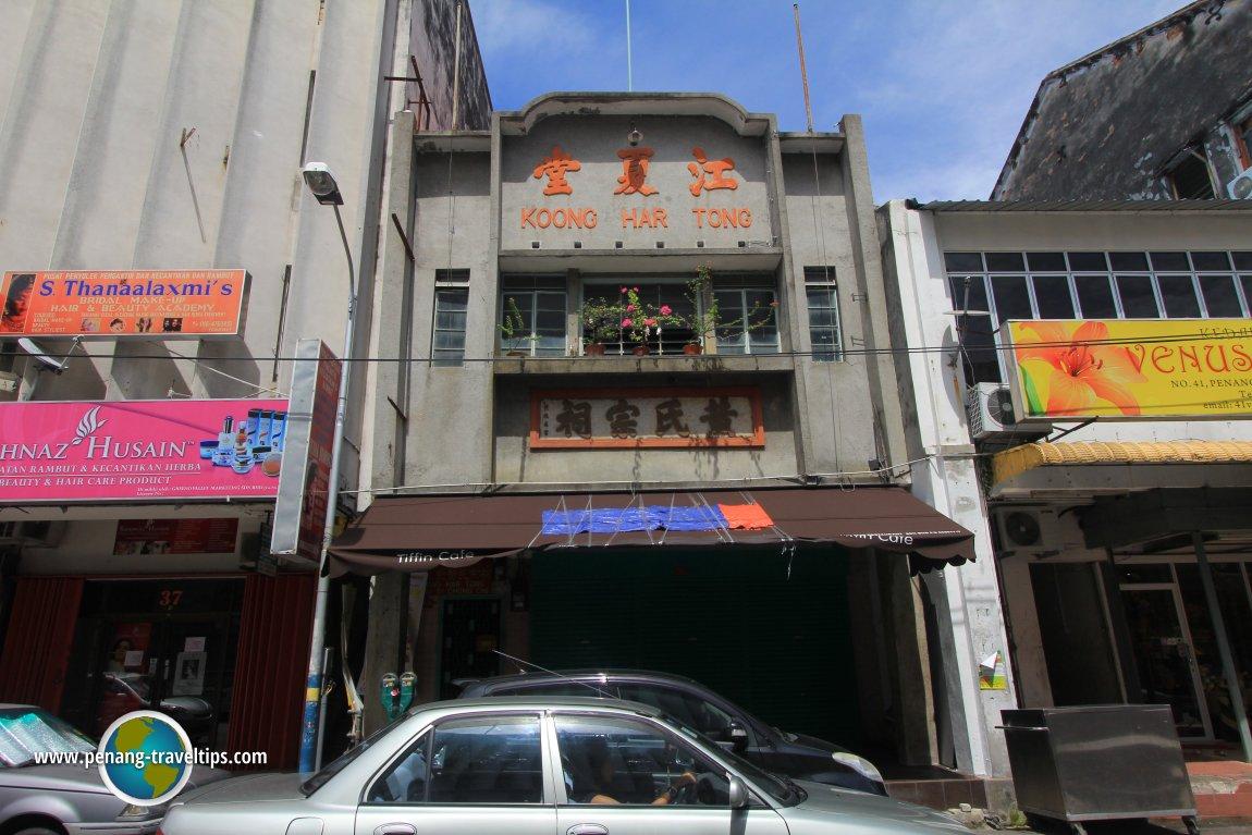 Koong Har Tong, Penang Street