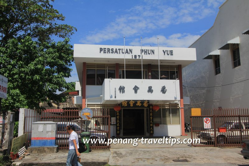 Phun Yue Association, Chulia Street