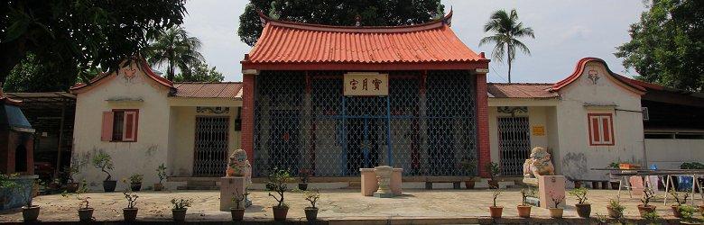 Poh Guat Keong Temple, Gelugor