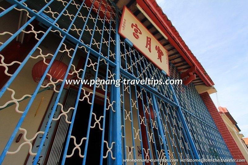 Poh Guat Keong Temple