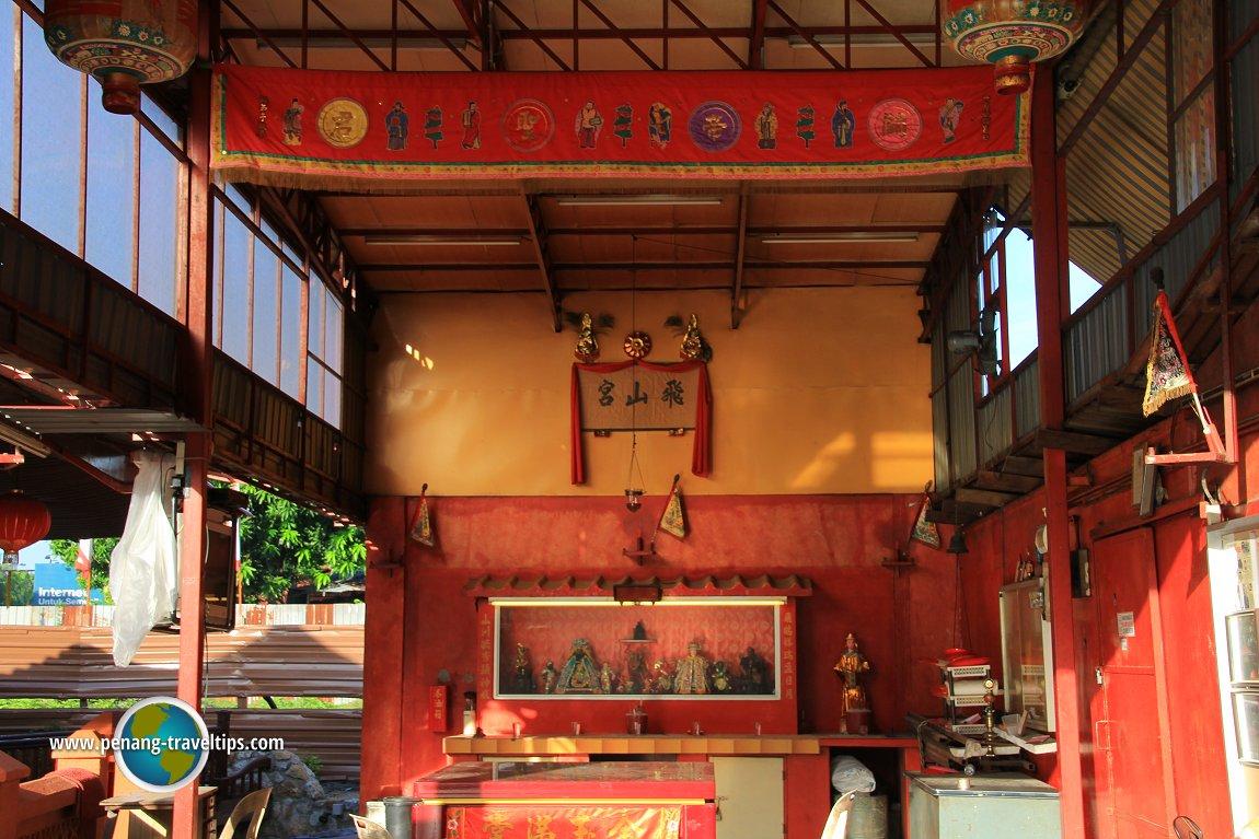 Poi San Kong Temple