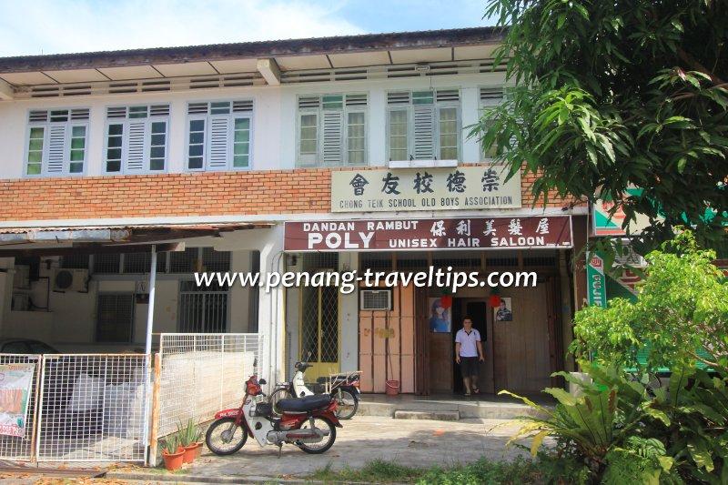 Poly Unisex Hair Saloon, Balik Pulau