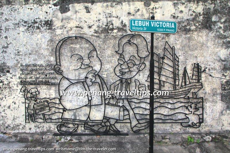 Property Sculpture, Stewart Lane, George Town, Penang