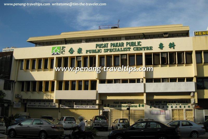 Public Specialist Centre