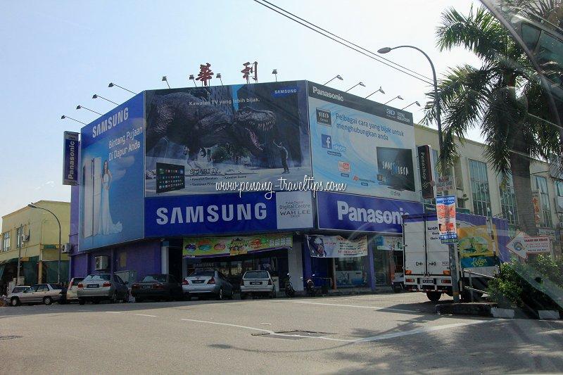 Pusat Digital Wah Lee Group, Jalan Maju