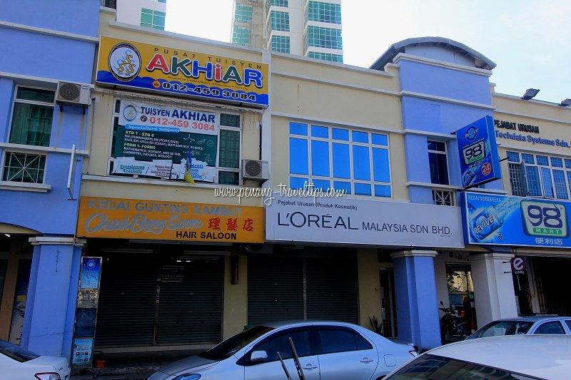 Pusat Tuisyen Akhiar, Bandar Sri Pinang