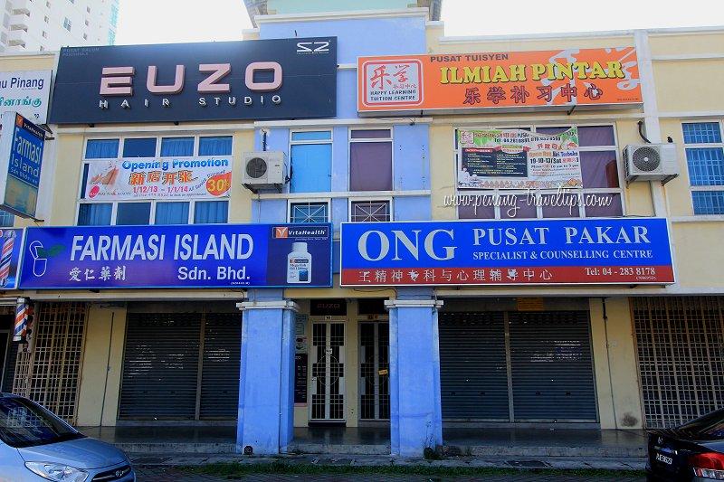 Pusat Tuisyen Ilmiah Pintar, Bandar Sri Pinang