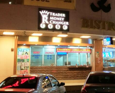 R Trader Money Changer