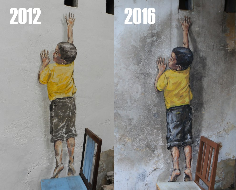 Reaching Up - Before & After