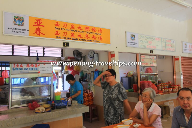 Sai To Hu Wan Koay Teow Thng stall, Balik Pulau
