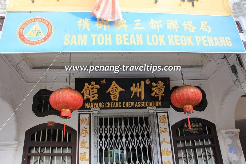 Sam Toh Bean Lok Keok Penang