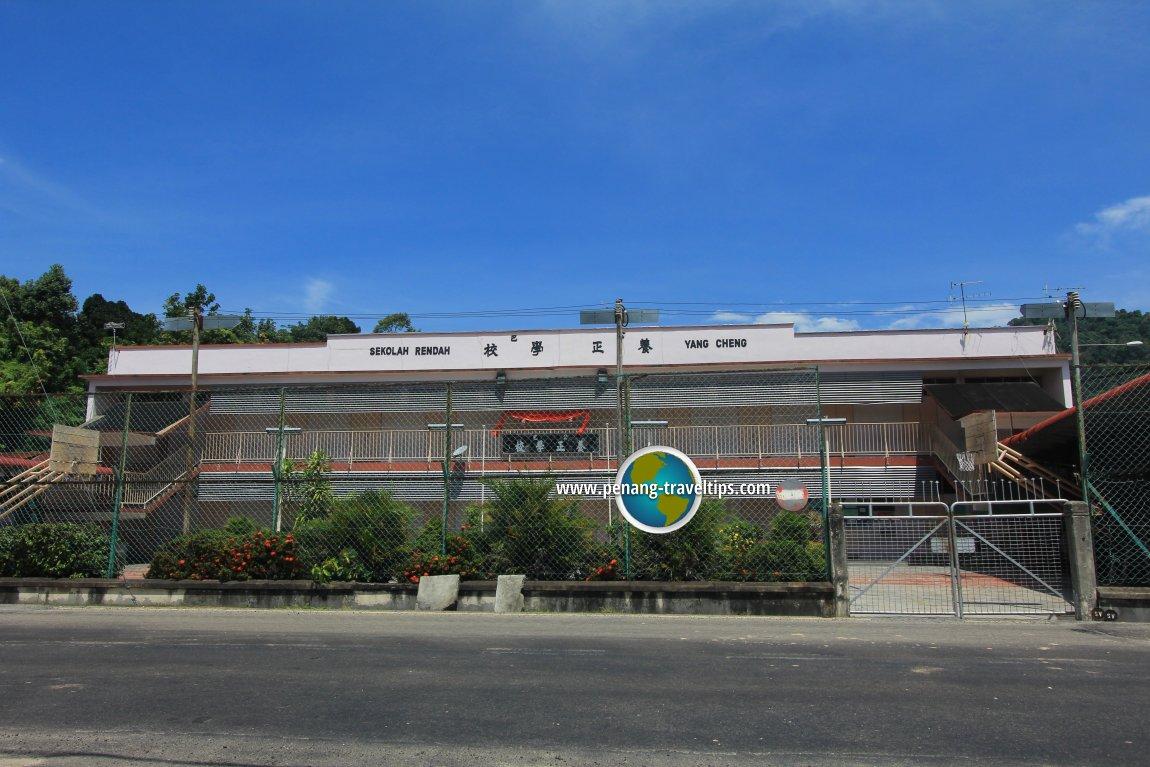 Sekolah Rendah Yang Cheng, Teluk Kumbar