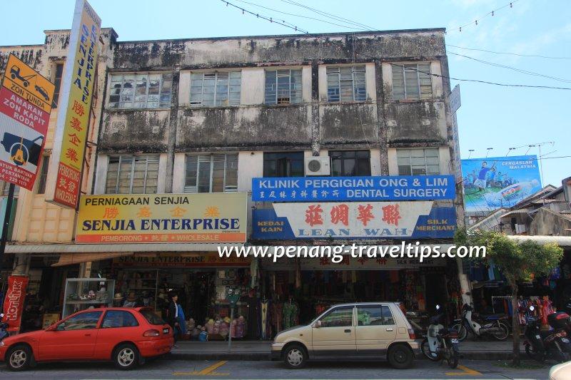 Senjia Enterprise, Campbell Street