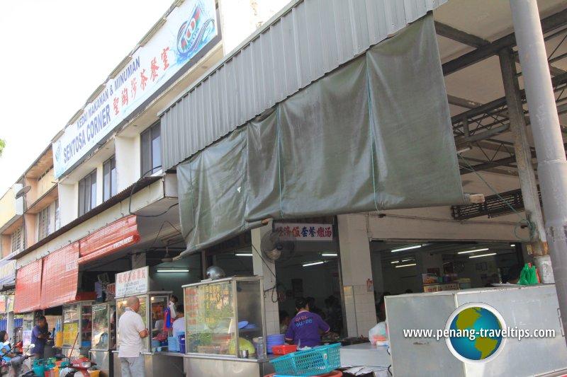 Kedai Makanan & Minuman Sentosa Corner