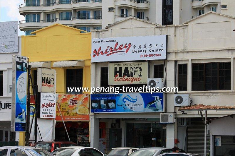 Shirley Beauty Centre, Tanjong Tokong
