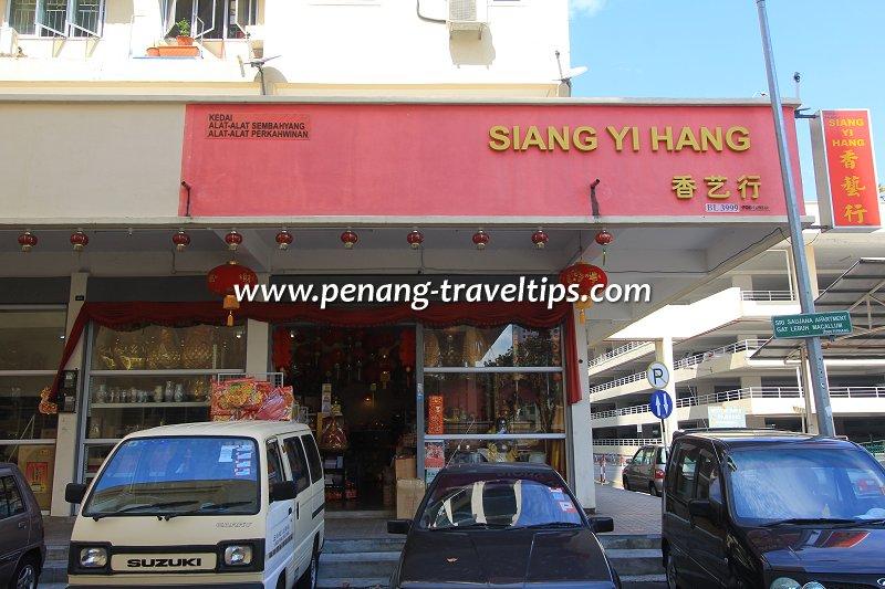 Siang Yi Hang, Macallum Street Ghaut