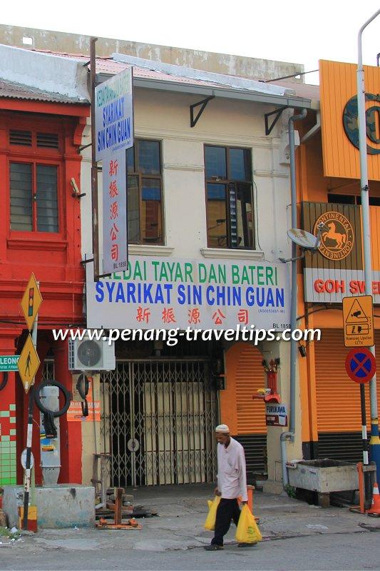 Kedai Tayar dan Bateri Sin Chin Guan