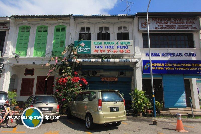 Kedai Makan & Minum Sin Hoe Peng