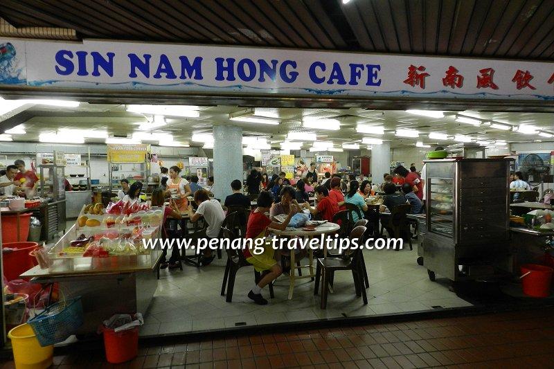 Sin Nam Hong Cafe