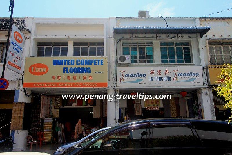 Sin Teong Heng Maslino Vinyl Flooring