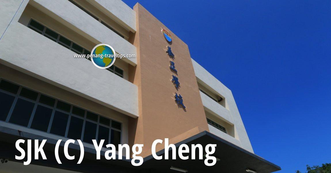 SJK (C) Yang Cheng, Teluk Kumbar