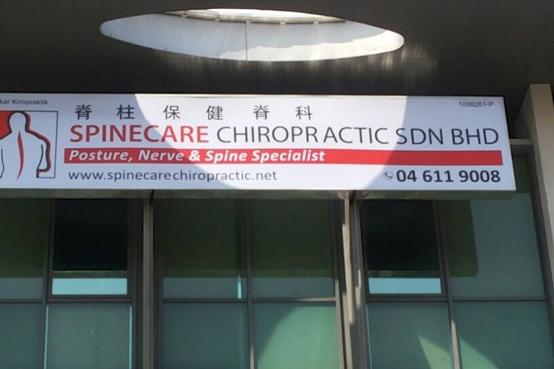 Spincecare Chiropractic Sdn Bhd