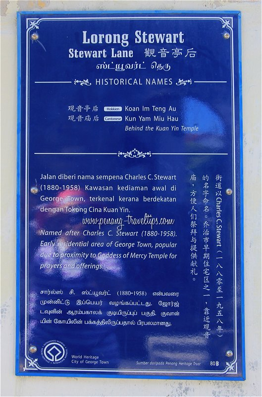 Stewart Lane history plaque