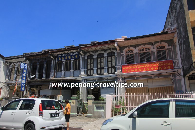 Straits Eclectic-style townhouses along Malay Street