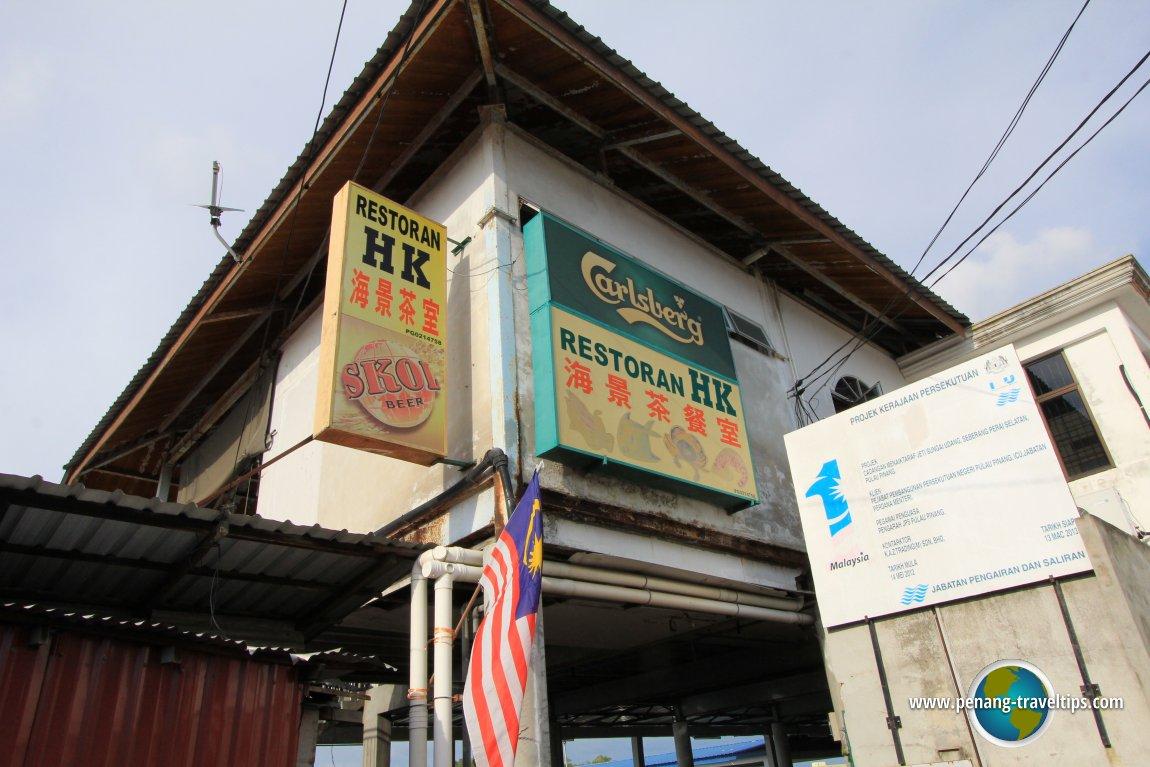 Restoran HK, a local coffee shop in Sungai Udang