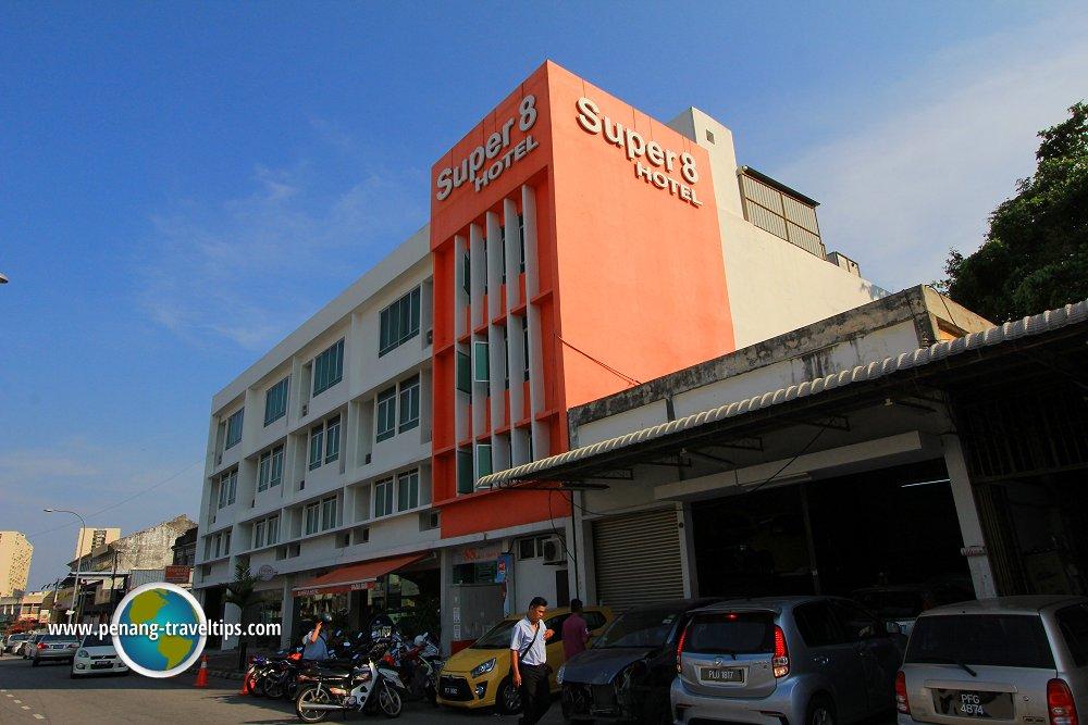 Super 8 Hotel George Town