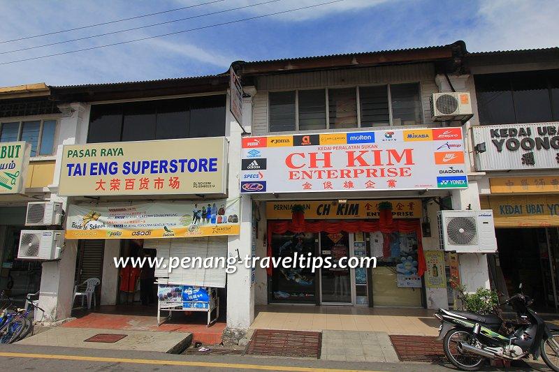 Tai Eng Superstore, Balik Pulau