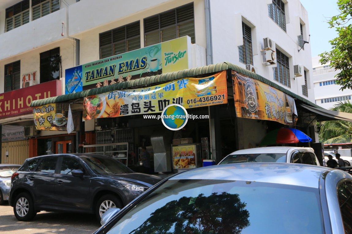 Kedai Makanan dan Minuman Taman Emas, Gottlieb Road, Penang