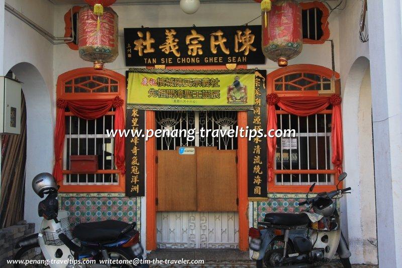 Tan Si Chong Ghee Seah