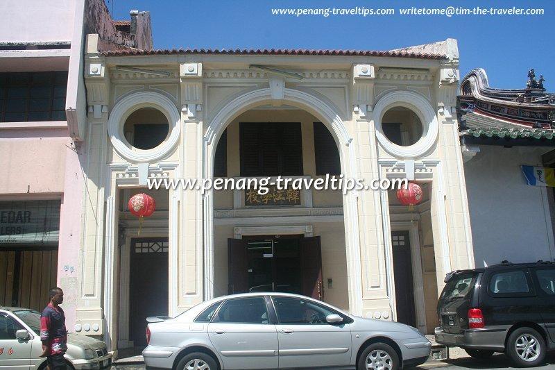 Teochew Association