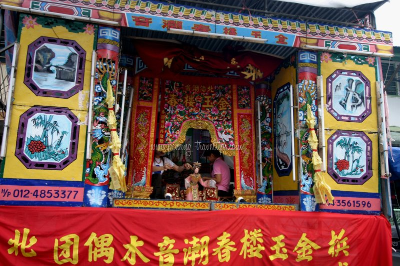 Teochew Puppet Play