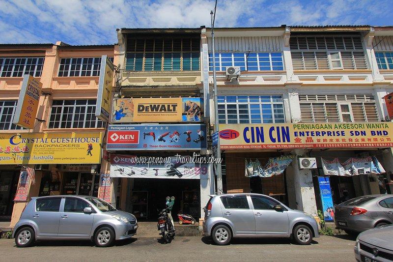 Thean Guan Hardware on Chulia Street