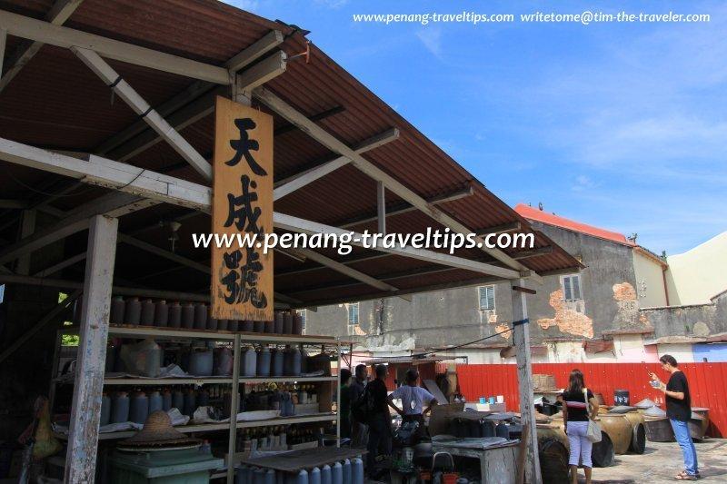 Thin Seng Sauce Factory
