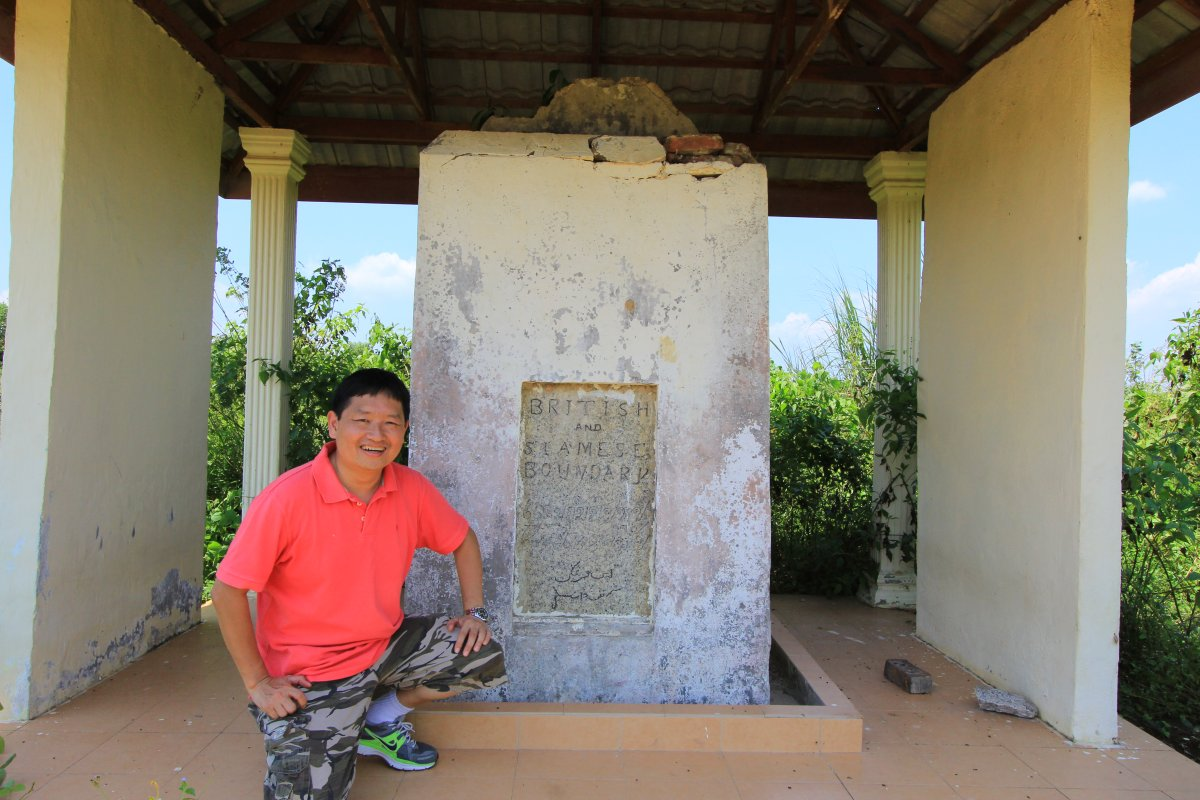 Timothy Tye at the British-Siamese Boundary Stone
